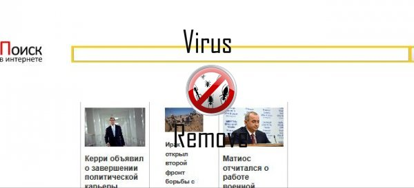 perisbritneybig.ru